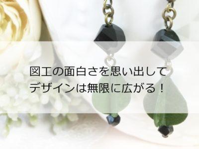 新作ピアスのプレゼント☆